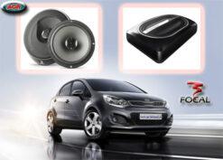Kia Rio Audio Upgrade Soundsystem 1